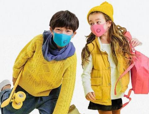 Children's n95 anti-viral masks